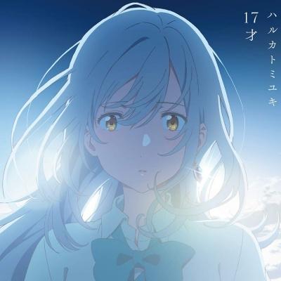 Irozuku Sekai no Ashita kara OP Single - 17-sai