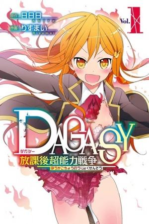 Dagasy: Houkago Chounouryoku Sensou