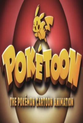 Poketoon