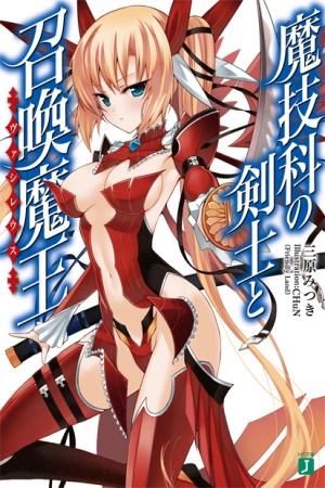 Magika No Kenshi To Shoukan